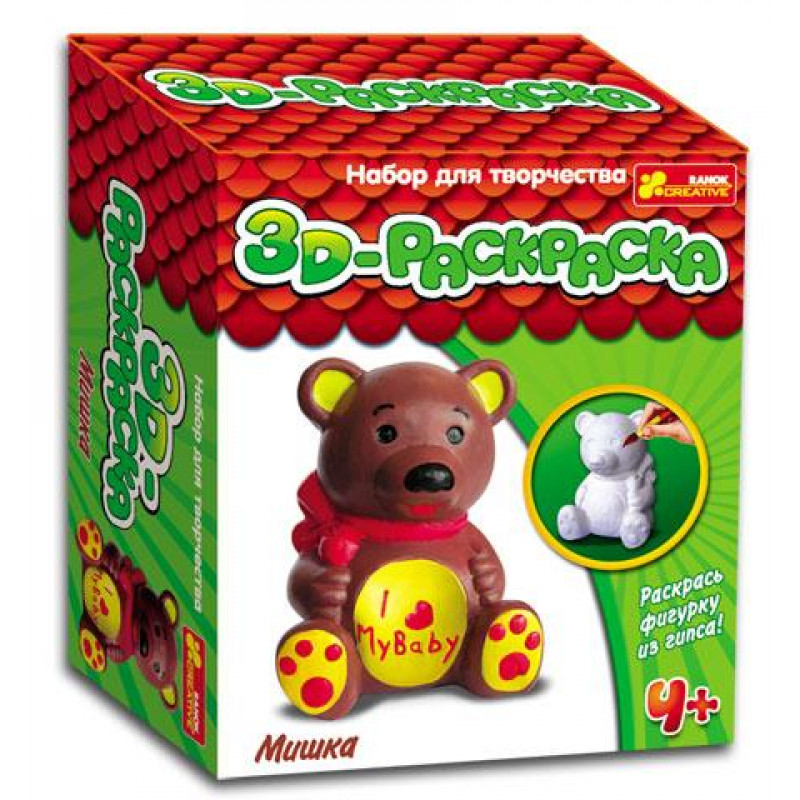 """Набор для творчества """"3D-раскраска Мишка"""""""