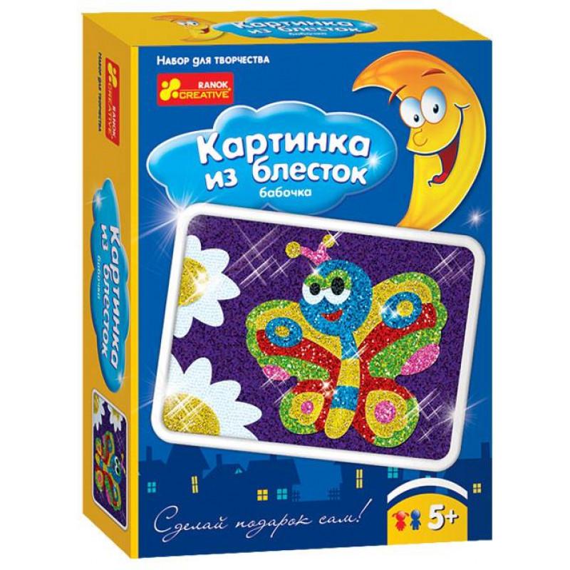 Бабочка - Картинки из блёсток