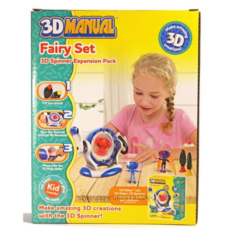 Комплект для 3D Спинера Magic Glue LM111-3