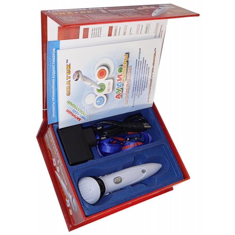 Говорящая ручка Знаток+ аудиостикеры