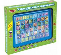 Двуязычные говорящие игрушки
