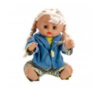 Пластиковые и резиновые куклы