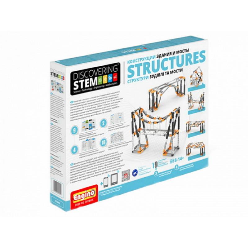 """Конструктор ENGINO Discovering Stem """"Конструкции: здания и мосты"""""""