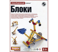 MECHANICAL SCIENCE Блоки