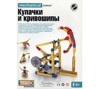 MECHANICAL SCIENCE. Кулачки и кривошипы
