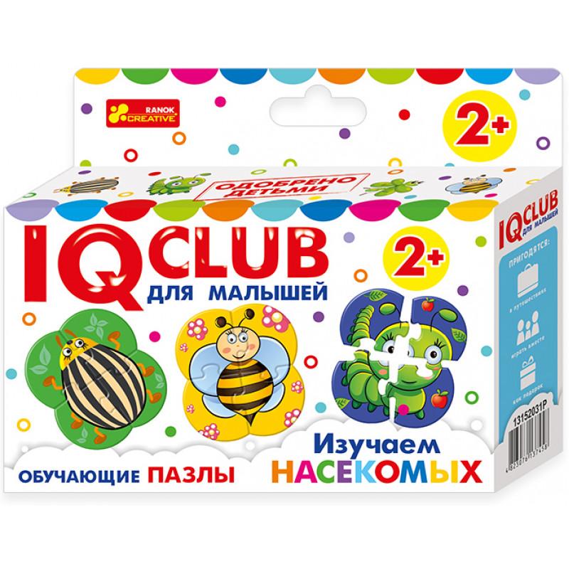 IQ-club для малышей. Учебные пазлы. Изучаем насекомых