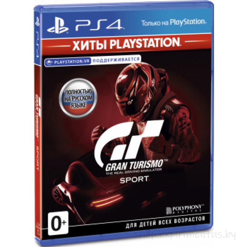 Gran Turismo Sport (поддержка VR) (Хиты PlayStation) [PS]