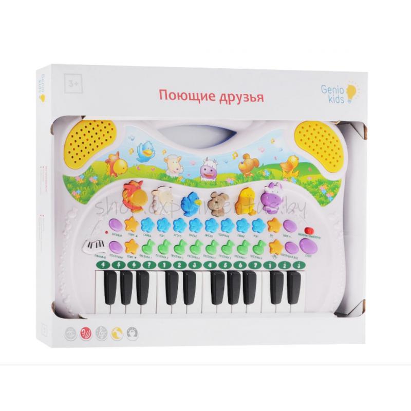 """Развивающая игрушка Genio Kids """"Поющие друзья"""""""