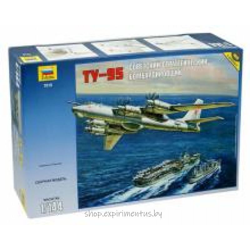 Современный стратегический бомбардировщик Ту-95 (1:144) 7015 ЗВЕЗДА