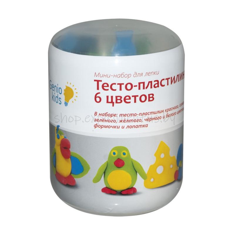 "Набор для детского творчества Genio Kids ""Тесто-пластилин 6 цветов"""