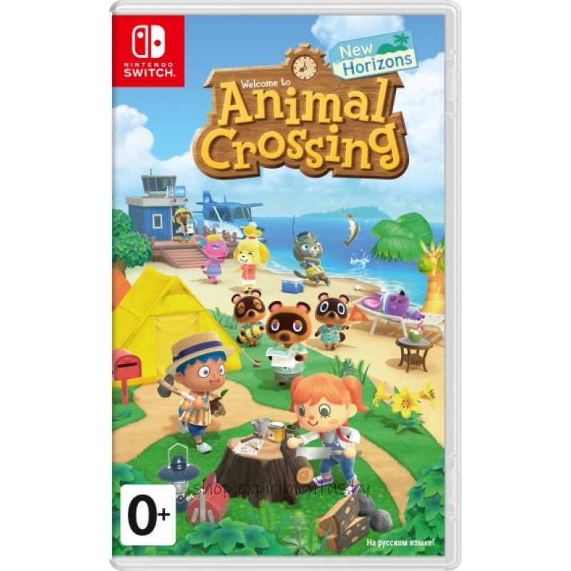 Игра для Nintendo Switch: Animal Crossing: New Horizons