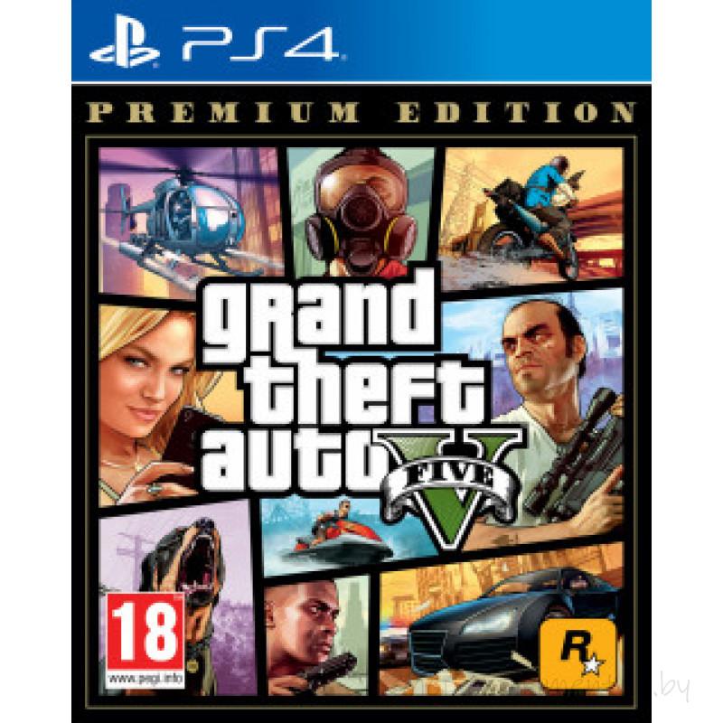 Grand Theft Auto V. Premium Edition [PS4]