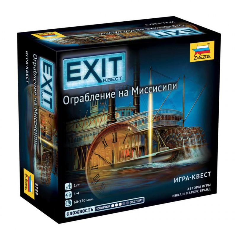 EXIT-КВЕСТ. Ограбление на Миссисипи 8789