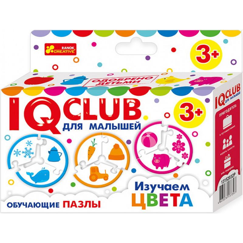 IQ-club для малышей. Учебные пазлы. Изучаем цвета