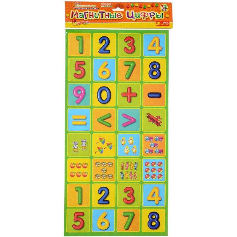 Обучающая игра Магнитные цифры