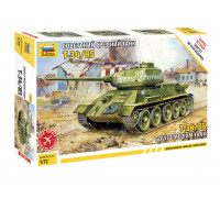 Сборная модель: Советский средний танк Т-34/85 ЗВЕЗДА 5039 ЗВЕЗДА
