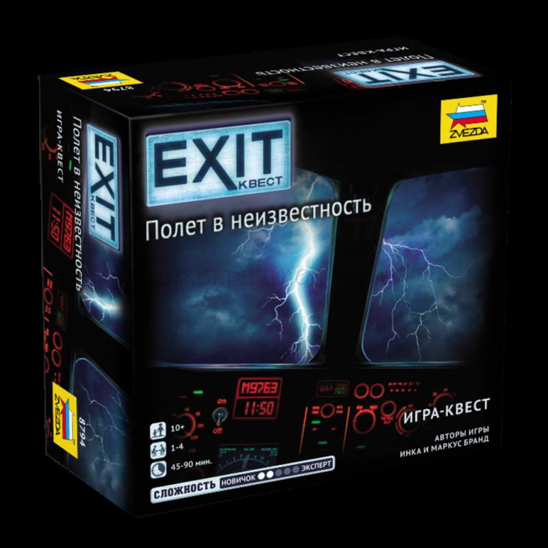EXIT-КВЕСТ. Полет в неизвестность 8794 ЗВЕЗДА