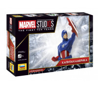 Сборная модель: Капитан Америка 2045 ЗВЕЗДА