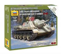 Сборная модель: Советская самоходная артиллерийская установка Су-122 6281 ЗВЕЗДА (1:100)