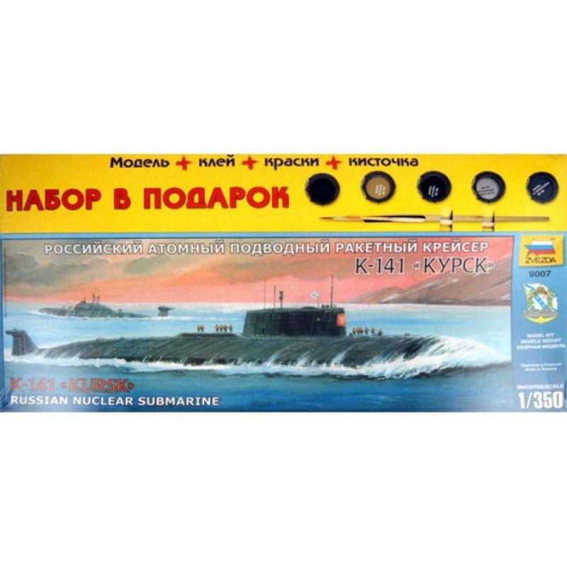 """Сборная модель """"Российский атомный подводный ракетный крейскр Ка-141""""Курск"""""""
